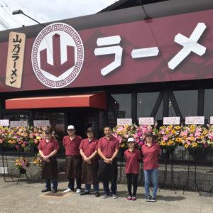4月22日 ラーメン山乃・京都福知山にオープン!