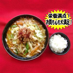 蓮台寺PA・炙り肉たっぷり野菜味噌ラーメン!